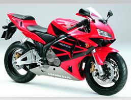 CBR 600RR 2003 - 2004 HRC VERSION